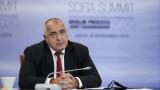 """Кабинетът """"Борисов 3"""" е инвестирал над 300 милиона лева за спорта"""