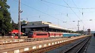 Възобновяваме проекта за жп връзка с Македония