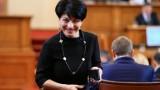 Десислава Атанасова: БСП си търси алиби за изборна загуба