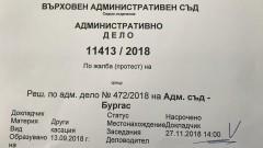 """Чатът между Бобоков и Узунов по делото за """"Бадр"""" продължил 6 месеца"""
