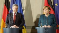 Москва да очаква удължаване на санкциите, ако не спазва договореностите от Минск
