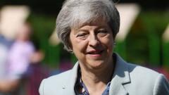 Тереза Мей обявява датата на оставката си, вероятно от 10 юни