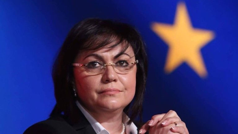 Председателят на БСП Корнелия Нинова коментира в профила си във