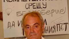 Кирил Йорданов отново пожела кметския стол във Варна