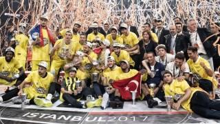 Фенербахче е шампион на Европа