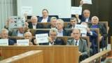 Полша прие спорни промени в съда