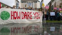 Климатичната истерия води до изчезване на здравия разум