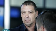 Лаконичен Хубчев на летището: С такива мачове ще върнем феновете