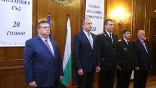 Радев: Военното правосъдие е гарант за защита на обществения интерес