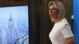 Русия нарече цинични плановете на САЩ за разполагане на ракети в Европа