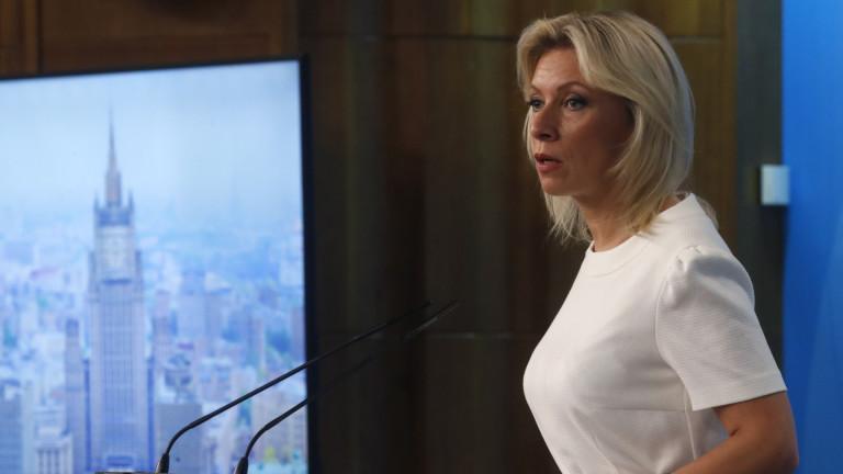 Русия: САЩ обявиха цената на русофобията на 715 млрд. долара