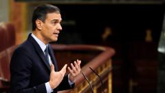 Предсрочни избори в Испания на 10 ноември