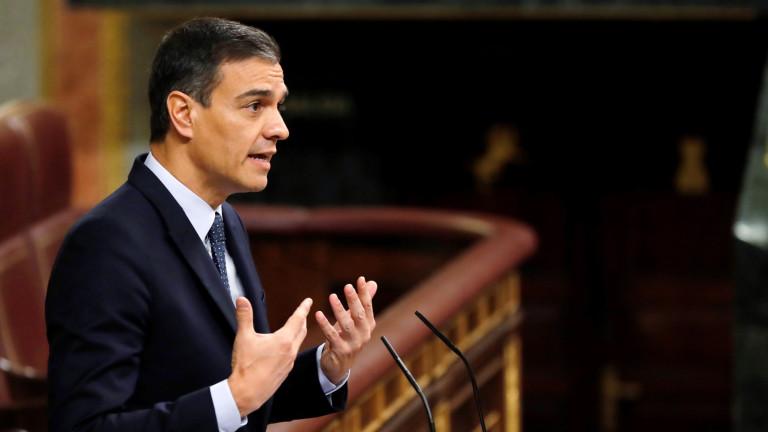 Неуспешен първи опит за избор на Педро Санчес за премиер на Испания