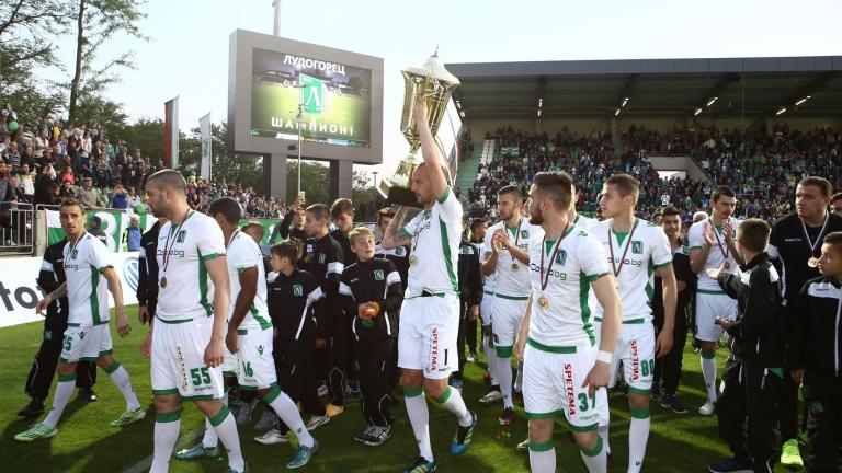 Сезонът в българския футбол приключи! Това стана ясно след извънредна