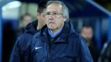 Левски се оглежда за треньор от чужбина