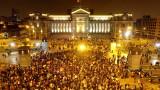 Имунизацията доведе до министерски оставки в Перу