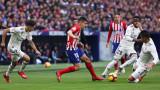 Атлетико (Мадрид) - Реал (Мадрид) 1:3