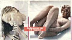 Изложба с актови творби на Стоян Венев