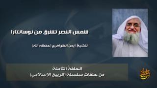 """САЩ и съюзниците им да бъдат атакувани, призова лидерът на """"Ал Кайда"""""""