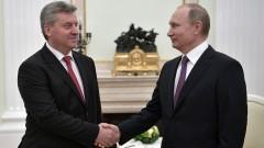 Путин: Азбуката ни дойде от македонските земи