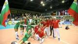 """""""Малките лъвици"""" ще играят на полуфинал на Евроволей 2017 след победа над Холандия"""