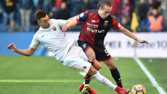 Дженоа без Андрей Гълъбинов отмъкна ценна точка от Рома и изплува от дъното (ВИДЕО)