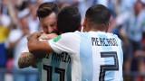 Двама души ще водят временно Аржентина