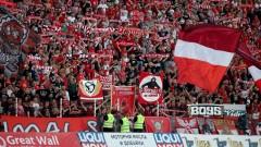 ЦСКА напомня: можете да закупите билети за мача с Левски до събота