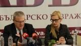 Румен Петков зове да не се участва в терминала край Александруполис