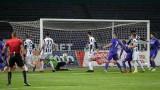 Етър - Локомотив (Пловдив) 1:2, гол на Алмейда
