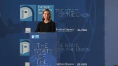 Могерини: ЕС се нуждае от професионална армия