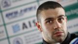 Георги Терзиев: Трябваше да победим, разочарован съм
