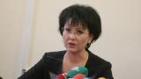 Кандидат-депутати нарушили изборните права на български граждани