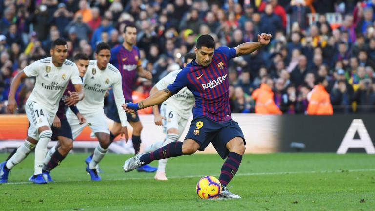 Все пак отлагат Барселона - Реал (Мадрид)?
