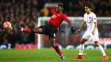 УЕФА глоби Манчестър Юнайтед и ПСЖ