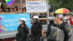 Демонстрации в Полша в защита на гейовете