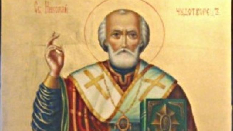 Турски археолози намериха гроба на св. Николай Чудотворец