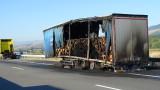 """Камион се самозапали в движение на АМ """"Хемус"""""""