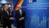 €8 милиарда, събрани на 118 квадрата: Срещата на българо-германския бизнес с президента Щайнмайер