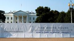 Тръмп строи висока стена - около Белия дом