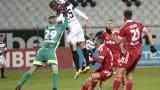 Наказаха четирима футболисти след кръга в efbet Лига