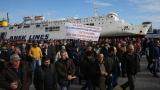 Пълна обща стачка в Гърция на 30 май