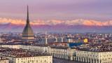 Торино - история и романтика