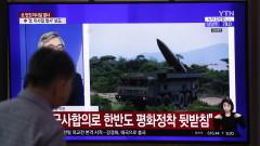 Севернокорейските ракети не са достигнали Япония
