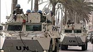 """ООН се нуждае от """"по-добри"""" миротворци"""