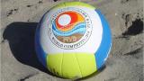 Стартира европейското първенство по плажен волейбол до 22 год.