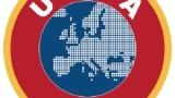 УЕФА отложи наказанието на Румъния
