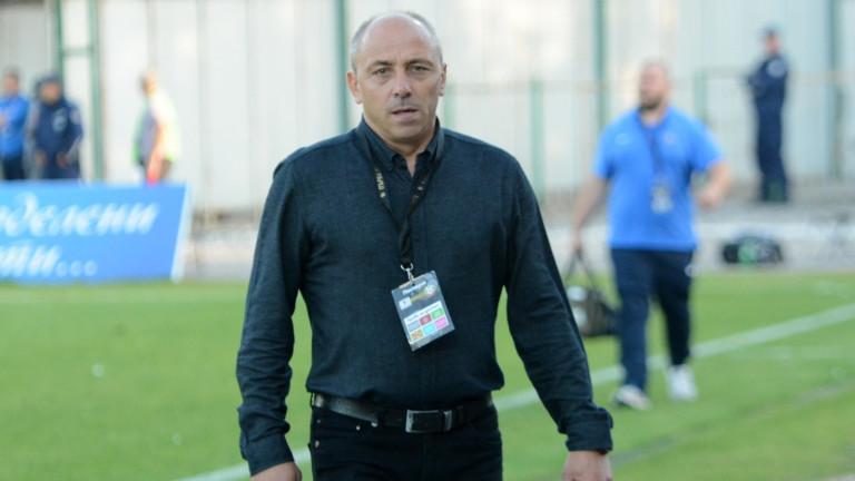 Треньорът на Черно море Илиан Илиев говори преди дербито от