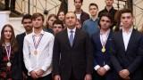 Румен Радев към научните олимпийци:  Вие сте най-важният капитал