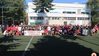 Втори благотворителен турнир за феновете на ЦСКА в Благоевград